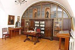 Музей Сковороди 3.jpg