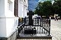 Надгробок на місці поховання Столипіна П А.jpg