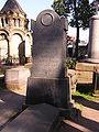 Некрополь 18 века 027.jpg