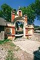 Новый Афон. Ворота во двор Новоафонского монастыря.jpg