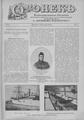 Огонек 1901-15.pdf