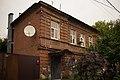 Особняк на улице Бакунина, 34 в г. Новочеркасске.jpg