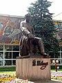 Пам'ятник на площі Шевченка 01.jpg