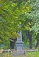Пам'ятник партизанці Марині Гризун.jpg