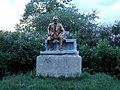 Памятник В. І. Мічуріну.JPG