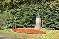 Памятник С.М.Кирову у 2-го Елагина моста.jpg