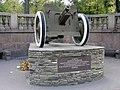 Памятник милиционерам Луганщины.JPG