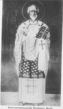 Патриарх фотий.png
