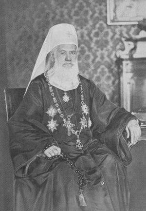 Georgije Branković - Georgije Branković