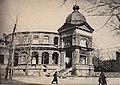 Ростов на Дону Ротонда в парке Горького 1942.jpg