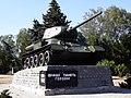 Святогорск, братская могила – танк Т-34.jpg