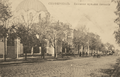 Симферополь. Казенная мужская гимназия, 1914.png