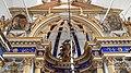 Спасо-Преображенский собор. Иконостас.jpg