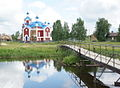 Староверческая церковь 1.jpg
