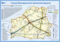 Схема Белорусской железной дороги состояние на 2010 год.png