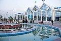 Ташкент - Южный Вокзал.jpg