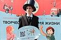 """Творческая площадка """"Поколение М"""" на фестивале """"Читающий Челябинск"""".jpg"""