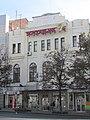 Україна, Харків, пл. Конституції, 14 фото 1.JPG