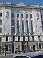 Україна, Харків, пл. Конституції, 7 фото 11.JPG