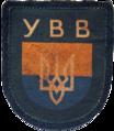 Українське Визвольне Військо.png
