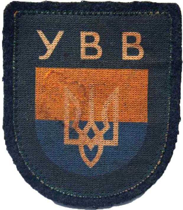 Українське Визвольне Військо