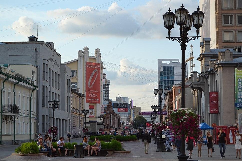 Улица Вайнера 2013-07-27
