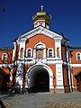 Церковь Филиппа, митрополита Московского в Иверском монастыре.JPG