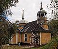 Церковь апостола Петра - panoramio.jpg