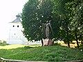 Цитадель та Ярославна в Новгород-Сіверському.jpg