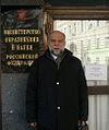 Челышев, Павел Валентинович.jpg