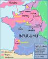 Ֆրանսիան 1337-1453 թթ.png