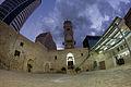 אל ג'רינה מסגד.jpg
