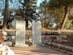 Malkia - Independence War Memorial in Kibbutz Malkia
