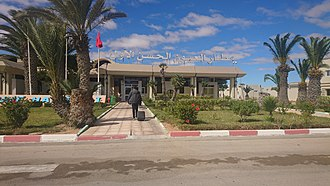 Hassan I Airport - Laayoune Airport entrance.