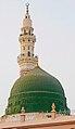 القبة الخضراء (Cropped & Edtied).jpg