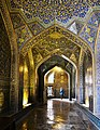 مسجد شیخ لطف الله5-توسط روحاله یگانه.jpg