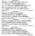 वैरूपाणि२(यद्द्याव) Vairupaani.jpg
