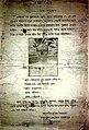 মাস্টার দা সূর্য সেনকে ধরার জন্য পুরস্কার ঘোষণা করে পুলিশের বিজ্ঞাপন.jpg