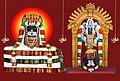 தாயார் -சிவகாமசுந்தரி.jpg