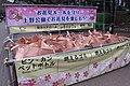 お花見ルール 2015 (36127553882).jpg