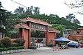 南山公墓 2014-04 - panoramio (6).jpg