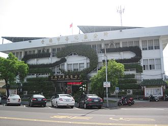 Shanhua District - Shanhua District office