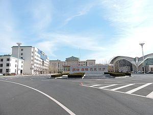 Dalian Nationalities University - Dalian Nationalities University