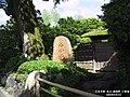 嵯峨野 小督庵(小督塚 こごうづか) - panoramio.jpg