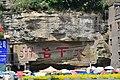 巡道工出品 Photo by Xundaogong Cycling G210 road in Suide Town - panoramio (7).jpg