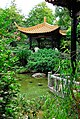 广州兰圃Scenery in Guangzhou, China - panoramio (5).jpg