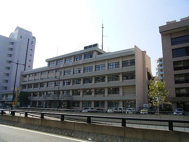 東 警察 署 トップページ - 札幌方面東警察署