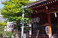 意賀美神社 枚方市枚方上之町 Okami-jinja 2014.3.24 - panoramio.jpg