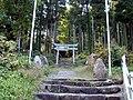 新羅宮 - panoramio.jpg