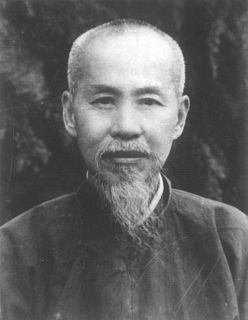 Xiong Shili Chinese philosopher